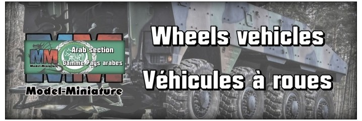 Wheels vehicles