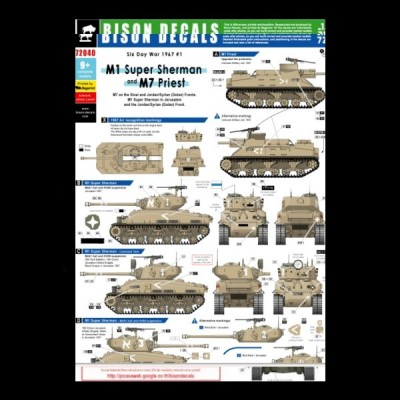 Bison Decals: M1 Super Sherman and M7 Priest