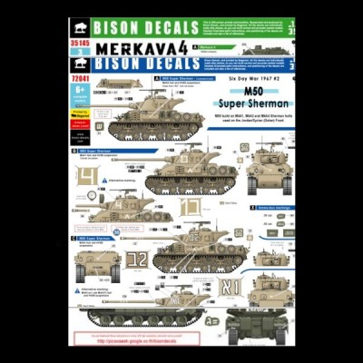 Bison Decals: M50 Super Sherman