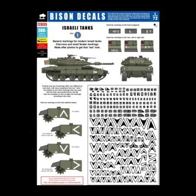 Bison Decals: Israeli Tanks 1