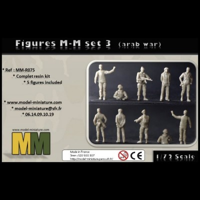 Figure MM set 3 (Arab war)