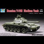 Trumpeter: Russian T-54B Medium Tank, 1/72