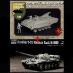Achzarit / classical version + T-55 Tank