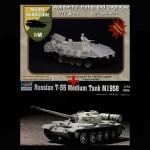 Achzarit / hatap and doghouse + T-55 Tank