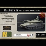 Merkava IV with instructor chair