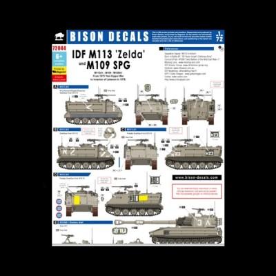 "Bison Decals: IDF M113 ""Zelda"" and M109 SPG"