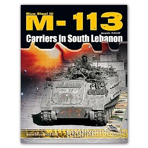 "Blue Steel: ""M-113 Carriers in South Lebanon""by Moustafa El-Assad"
