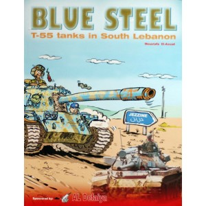 "Blue Steel: ""T-55 tanks in South Lebanon"" by Moustafa El-Assad"