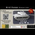 M-47 Patton (medium tank)
