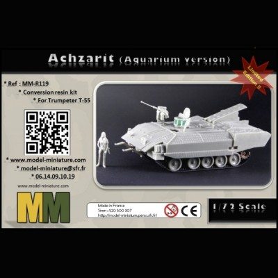 Achzarit (Aquarium version)
