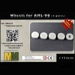 Wheels for AML-90 (5 parts)