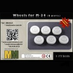 Wheels for M-34 (6 parts)