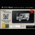 M-151 Mutt (with car cover)