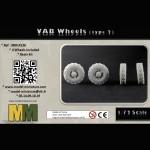 VAB Wheels (type 2)