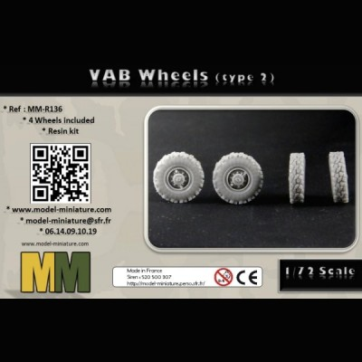 VAB Wheels (type 2)