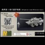 AMX-10 Separ (Afghan and Malian war)