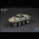 VBCI of 92eme RI, Ready Kit, 1/72