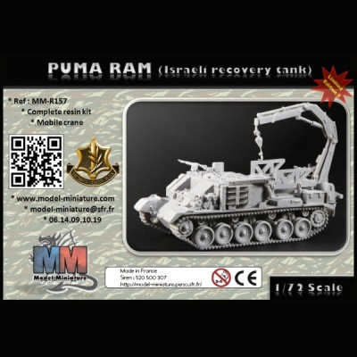 PUMA RAM (Israeli recovery tank)
