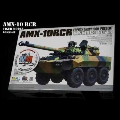 AMX-10 RCR , Tiger Model, 1/35