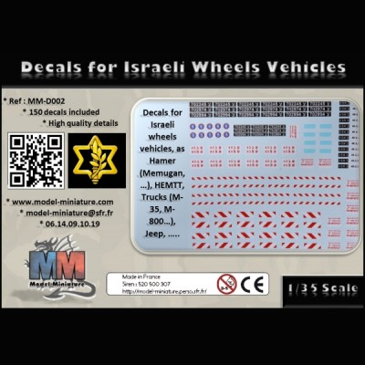 Decal for Israeli wheels vehicles, 1.35