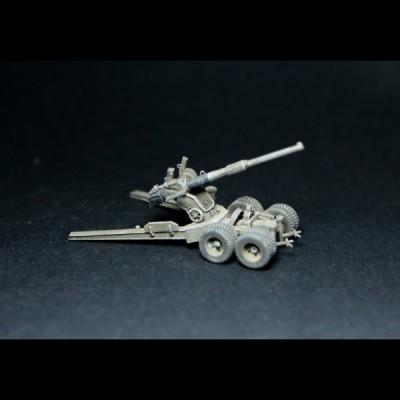 Prototype gun 120mm  israeli