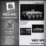 VBCI VPC (véhicule de commandement)