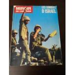 Miroir de l'Histoire: Les combat d'Israel, n°49 RARE