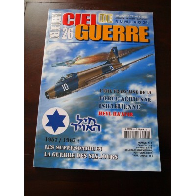 Ciel de guerre, Force aériennes sraelienne, Heyl Ha-avir