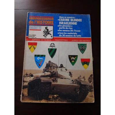 Connaissance de l'Histoire N°20: L'arme blindée Israelienne