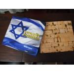 ISRAEL: de Theodor Herzl, A la feuille de route pour la paix, Martin Gilbert