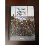 Tsahal, l'armée d'Israel, edition Atlas