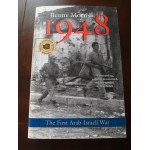 1948, First Arab-Israeli War, Benny Morris, Israel/ Israeli, RARE