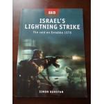 Israel's Lightning Strike: the raid on Entebbe 1976, Simon Dunstan, Osprey
