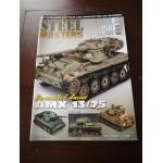 """STEELMASTERS N°158, mars 2018, AMX 13 /75, Tiger, KV-1, Sherman """"Fury"""""""