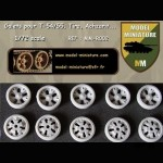 Wheels for T-54/55, Tiran, Achzarit...