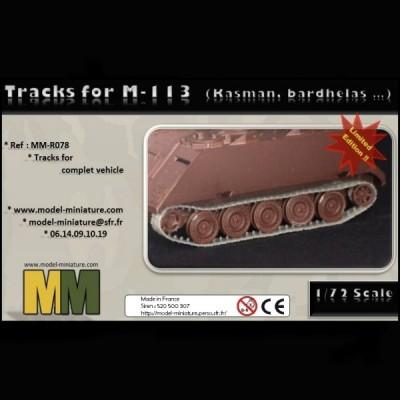 Tracks for M-113