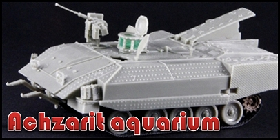 Achzarit with Aquarium, transparent windows, femal figure and towing horn